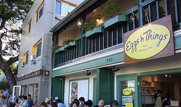 「エッグスンシングス」は、ハワイ生まれの朝食の専門店?!