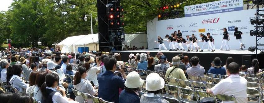 横浜・山下公園のイベント情報 「毎年恒例イベント・期間限定イベント」情報一覧