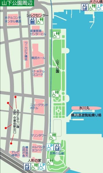 横浜・山下公園へのアクセス・行き方:「電車(JR)・最寄り駅」情報一覧