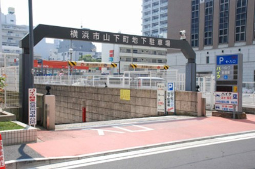 横浜・山下公園駐車場