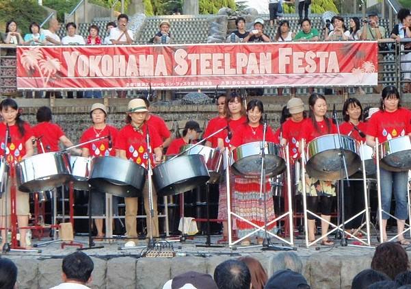 毎年恒例・横浜 山下公園のイベント:「YOKOHAMA STEELPAN FESTA」