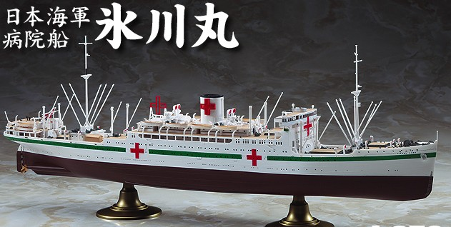 氷川丸は、豪華客船であり、戦時中は病院船ともなったり様々な歴史を持つ